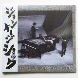 John Cage, David Tudor, Toshi Ichiyanagi [ John Cage Shock Vol. 3 ] CD