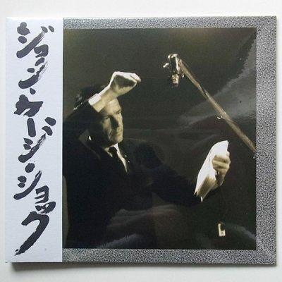 Photo1: David Tudor, John Cage, Yuji Takahashi, Kenji Kobayashi [ John Cage Shock Vol. 1 ] CD