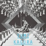 Shigeo Tanaka [ Yumi kagura ] CD