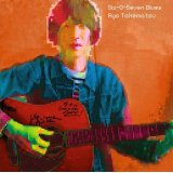 "Ryo Takematsu [ Six-O-Seven Blues ] Triple 7"" set"