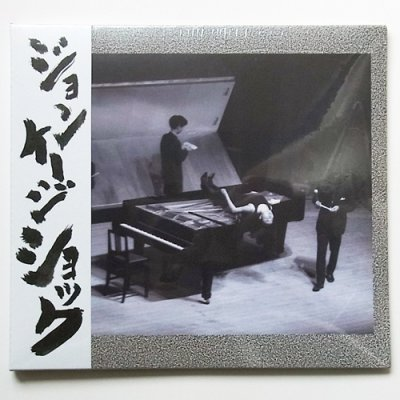Photo1: John Cage, David Tudor, Toshi Ichiyanagi [ John Cage Shock Vol. 3 ] CD