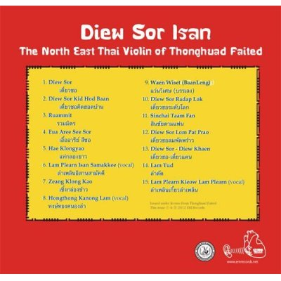 Photo2: Thonghuad Faited [ Diew Sor Isan : The North East Thai Violin of Thonghuad Faited ] CD