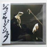 David Tudor, John Cage, Yuji Takahashi, Kenji Kobayashi [ John Cage Shock Vol. 1 ] CD
