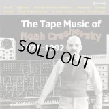 Noah Creshevsky [ The Tape Music of Noah Creshevsky, 1971-92 ] CD
