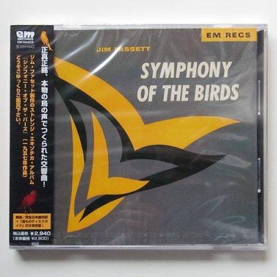 Photo3: Jim Fassett [ Symphony of the Birds ] CD