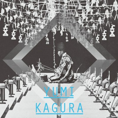 Photo1: Shigeo Tanaka [ Yumi kagura ] CD