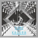 Shigeo Tanaka [ Yumi kagura ] LP