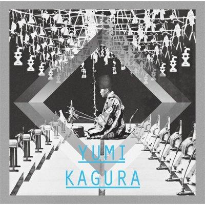 Photo1: Shigeo Tanaka [ Yumi kagura ] LP