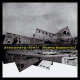 Alexandra Atnif [ Rhythmic Brutalism Vol. 2 ] LP