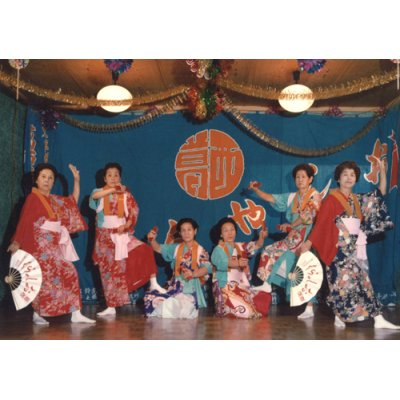 Photo2: The Kasai Osharaku Preservation Society and others [ Osharaku ] 2CD set