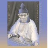 """Kōhei Amada, SUGAI KEN [ Kyōgokuryū-sōkyoku """"Shinshunfu"""" ] CD"""