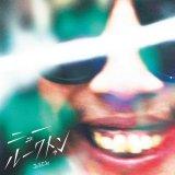 Juu & G. Jee [ New Luk Thung นิวลูกทุ่ง ] LP