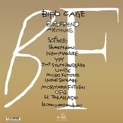 Photo2: V.A. [ Bird Cage: Birdfriend Archives ] 2LP